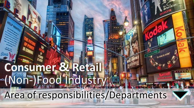 DSC_ConsumerRetail.jpg